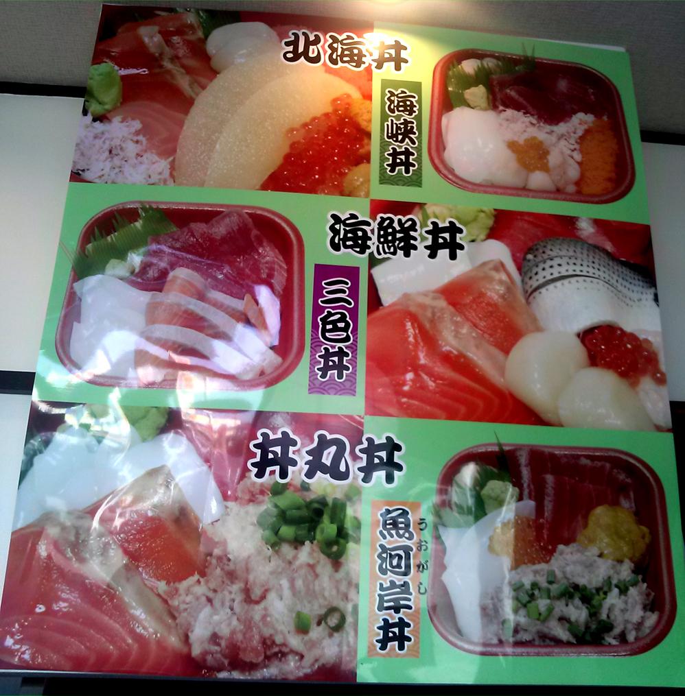 福岡 寿司屋