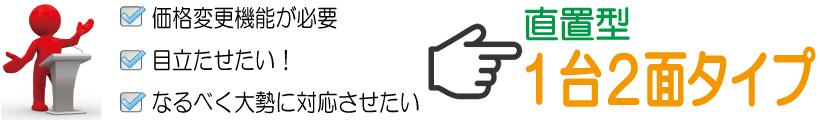 ガチャポン