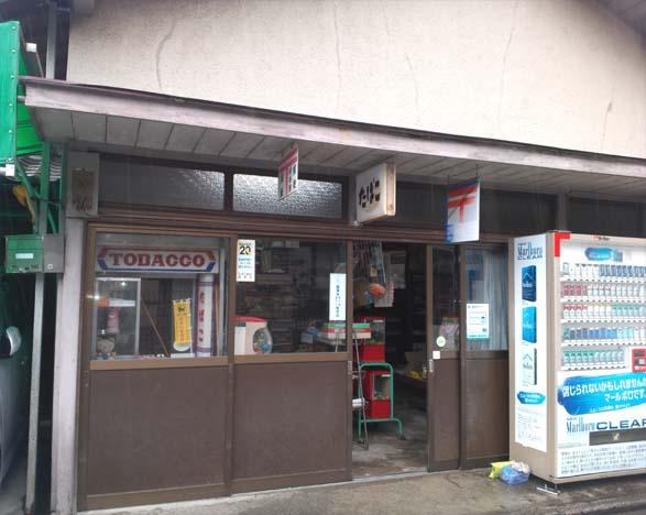福岡 駄菓子屋