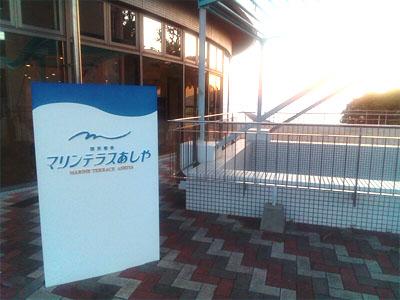 福岡 ホテル
