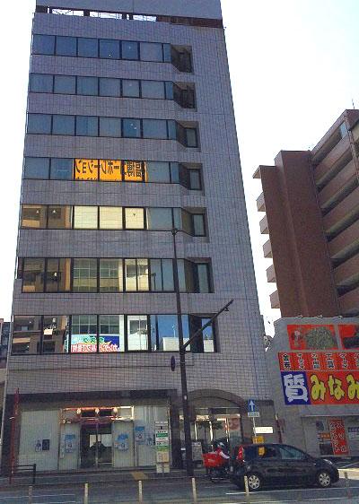 福岡 BAR