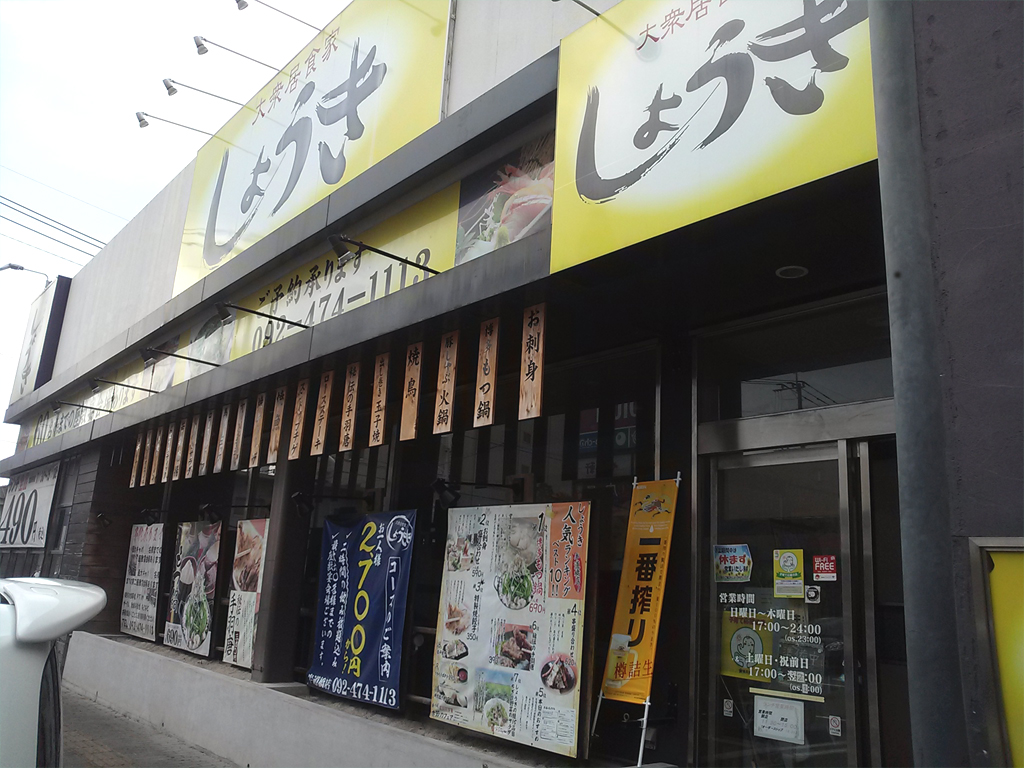ガチャガチャ 飲食店
